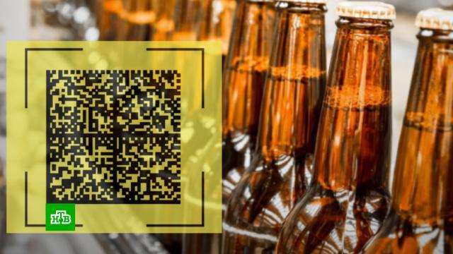 Эксперимент по маркировке пива начнется 1апреля.алкоголь, контрафакт, пиво, подделки, торговля.НТВ.Ru: новости, видео, программы телеканала НТВ