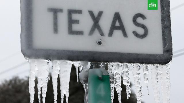 Жертвами снежной бури вСША стали почти 50человек.Мексика, США, зима, морозы, погода, погодные аномалии, скандалы.НТВ.Ru: новости, видео, программы телеканала НТВ