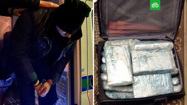 ФСБ задержала вПетербурге трех иностранцев с60кг кокаина.ФСБ, задержание, наркотики и наркомания.НТВ.Ru: новости, видео, программы телеканала НТВ