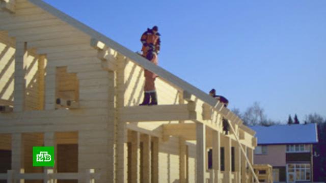 Минфин предложил распространить «Семейную ипотеку» на строительство домов.Минфин РФ, жилье, ипотека, кредиты, строительство.НТВ.Ru: новости, видео, программы телеканала НТВ
