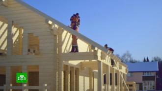 Минфин предложил распространить «Семейную ипотеку» на строительство домов