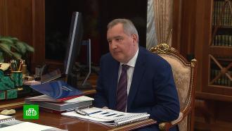 Рогозин анонсировал полное импортозамещение при производстве спутников «Глонасс»
