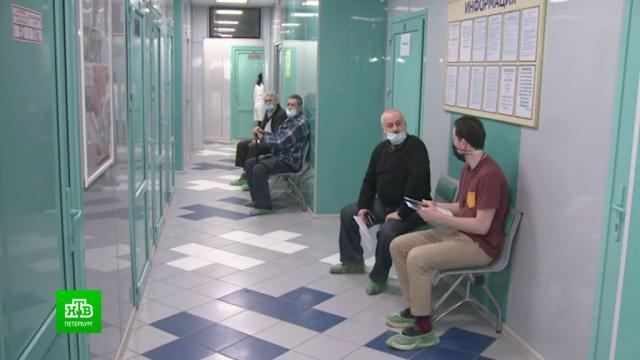 В Петербурге откроют пункты вакцинации от коронавируса в торговых центрах.Санкт-Петербург, коронавирус, прививки, эпидемия.НТВ.Ru: новости, видео, программы телеканала НТВ