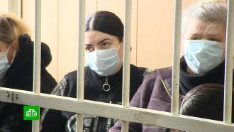 «Черная вдова»: похоронившую 11 мужей женщину судят на Кубани