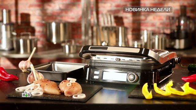 Гриль-духовка: преимущества инедостатки.НТВ.Ru: новости, видео, программы телеканала НТВ