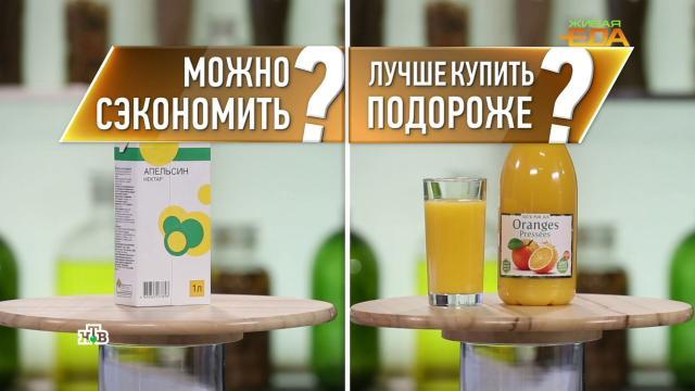 Восстановленный ипрямого отжима: лабораторный анализ апельсинового сока.НТВ.Ru: новости, видео, программы телеканала НТВ