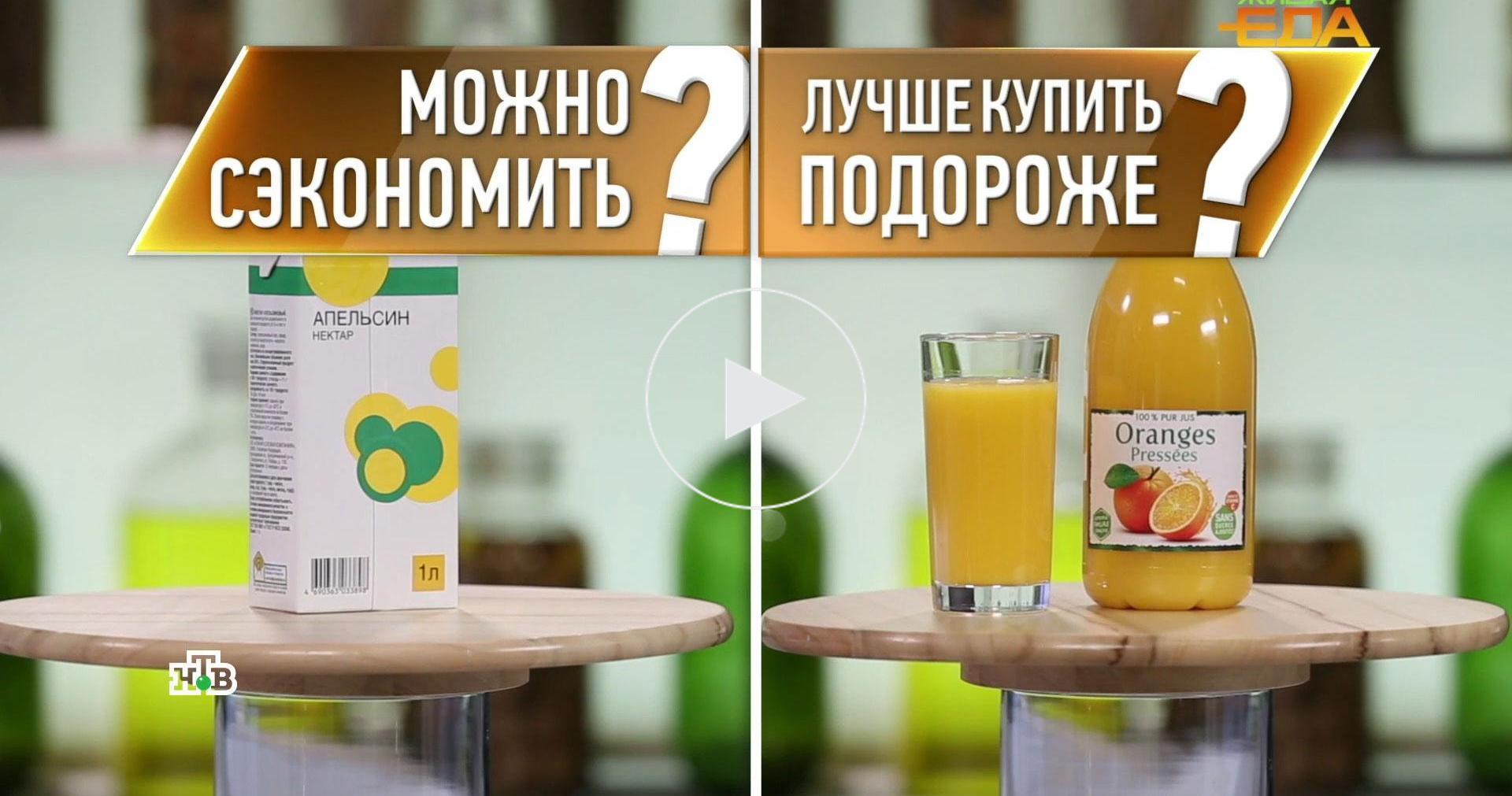 Восстановленный ипрямого отжима: лабораторный анализ апельсинового сока