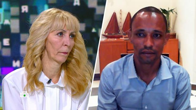 Россиянка нашла сына, пропавшего в Конго более 20 лет назад.Африка, дети и подростки, поисковые операции, семья, эксклюзив.НТВ.Ru: новости, видео, программы телеканала НТВ