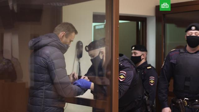Началось первое заседание по делу Навального.Москва, Навальный, оппозиция, приговоры, суды.НТВ.Ru: новости, видео, программы телеканала НТВ