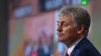 Кремль обеспокоен репрессивными действиями украинских властей