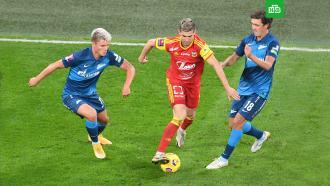 «Зенит» проиграл «Арсеналу» ивыбыл из Кубка России