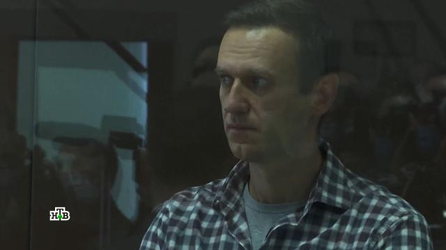 После дела Навального вРФ ужесточат наказание за искажение истории