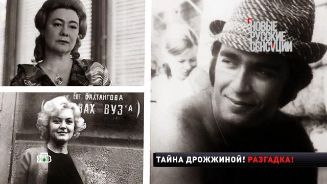 Зачем Дрожжина вышла замуж за любовника Брежневой.знаменитости, мошенничество, наследство, недвижимость, скандалы, эксклюзив.НТВ.Ru: новости, видео, программы телеканала НТВ