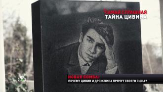 Как погиб тайный муж Дрожжиной.НТВ.Ru: новости, видео, программы телеканала НТВ