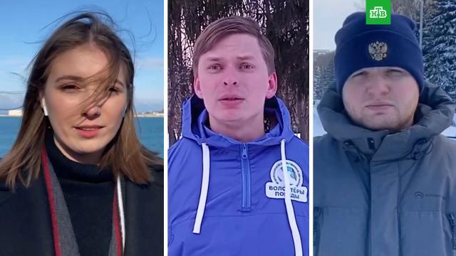 «Навальный показал свое лицо»: волонтеры записали видео в поддержку ветеранов.Великая Отечественная война, Навальный, ветераны, клевета, оскорбления.НТВ.Ru: новости, видео, программы телеканала НТВ