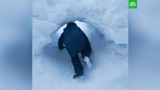 Дети вырыли в гигантском сугробе тоннель, чтобы ходить в школу