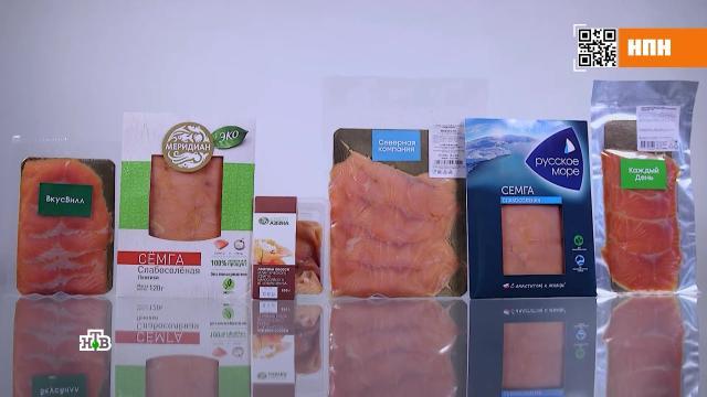 Риск отравиться— реальный: только одна марка слабосоленой семги прошла экспертизу.еда, продукты, рыба и рыбоводство.НТВ.Ru: новости, видео, программы телеканала НТВ