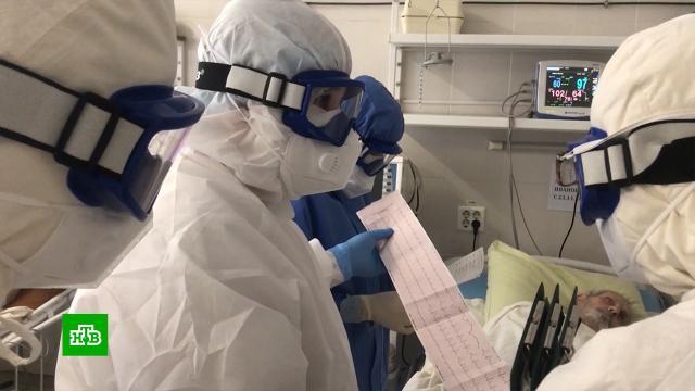 В РФ — менее 12 тыс. новых случаев COVID-19.болезни, коронавирус, эпидемия.НТВ.Ru: новости, видео, программы телеканала НТВ