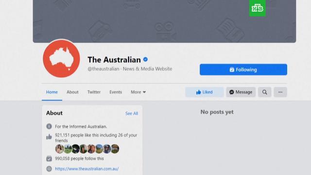 Facebook отменит запрет на публикацию новостей вАвстралии.Facebook, Австралия, СМИ, соцсети.НТВ.Ru: новости, видео, программы телеканала НТВ