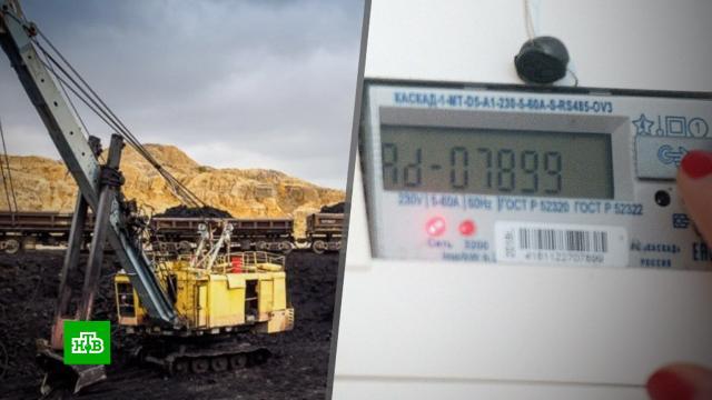 ВМинэнерго опасаются роста тарифов на тепло иэлектричество.ЖКХ, тарифы и цены.НТВ.Ru: новости, видео, программы телеканала НТВ