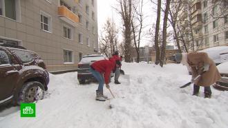 Москву накроет снегопад следяным дождем