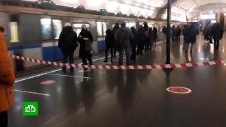 ВМоскве закрыли станцию метро <nobr>из-за</nobr> мужчины сгранатой