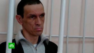 Омского Мимино судят за убийство из ревности