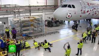 Питерский атлет протащил Airbus на рекорд Гиннесса