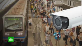 Вмосковском метро будут отслеживать праздношатающихся пассажиров