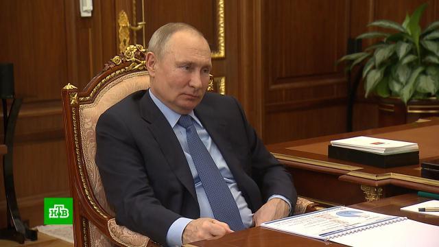 Глава ТПП рассказал Путину о работе «Бизнес-барометра» в период пандемии.Путин, коронавирус, малый бизнес, экономика и бизнес.НТВ.Ru: новости, видео, программы телеканала НТВ