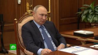 Глава ТПП рассказал Путину о работе «Бизнес-барометра» в период пандемии