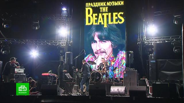 Питерские битломаны отмечают день рождения Харррисона на концерте.Санкт-Петербург, музыка и музыканты.НТВ.Ru: новости, видео, программы телеканала НТВ