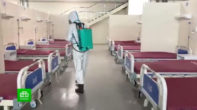Корпуса петербургского «Ленэкспо» перестали быть больницей.Санкт-Петербург, больницы, коронавирус, эпидемия.НТВ.Ru: новости, видео, программы телеканала НТВ