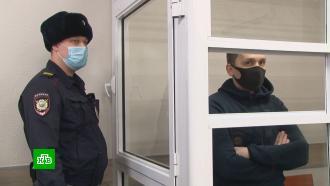 Осужден владелец пермского <nobr>мини-отеля</nobr>, вкотором погибли 5человек