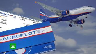 «Аэрофлот» просит разрешения продавать билеты на негарантированные перелеты