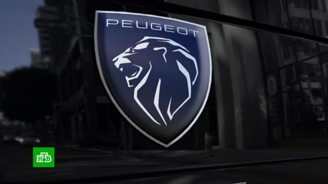 Peugeot представила новый логотип.Франция, автомобили, автомобильная промышленность, бренды.НТВ.Ru: новости, видео, программы телеканала НТВ