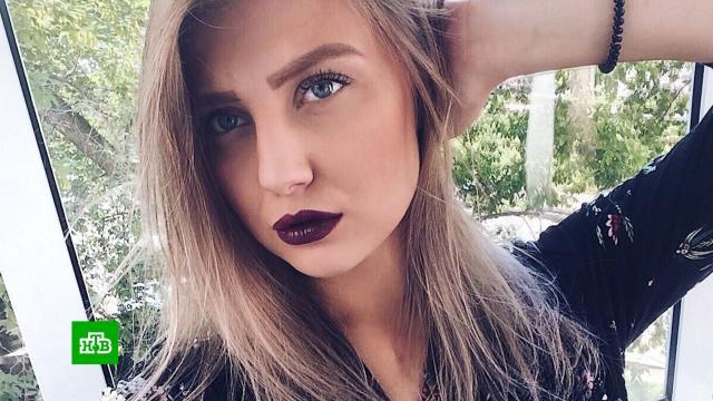 «Я собираю вещи»: последний разговор убитой экс-возлюбленным девушки.Кемерово, жестокость, убийства и покушения.НТВ.Ru: новости, видео, программы телеканала НТВ