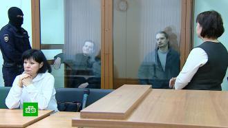 Экс-следователи ФСБ отправятся в колонию за вымогательство биткоинов.НТВ.Ru: новости, видео, программы телеканала НТВ