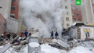 После взрыва газа вНижнем Новгороде под завалами оказались два человека