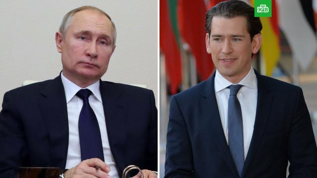 Путин иКурц обсудили вопрос поставок вАвстрию «СпутникаV».Австрия, Путин, болезни, коронавирус, прививки, эпидемия.НТВ.Ru: новости, видео, программы телеканала НТВ