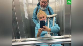 Звезда «Квартета И» обвинил врачей в издевательствах над его женой.Супруга Александра Демидова попала в больницу с переломом лодыжки.артисты, больницы, врачи, знаменитости.НТВ.Ru: новости, видео, программы телеканала НТВ