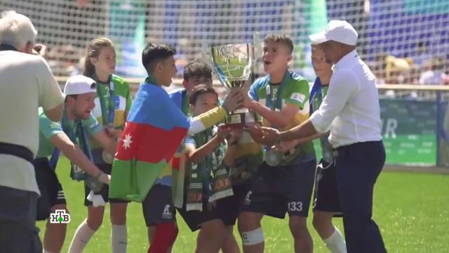 Онлайн-турнир Football for friendship.НТВ.Ru: новости, видео, программы телеканала НТВ