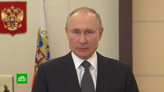 Путин поздравил служащих ССО спрофессиональным праздником.Путин, армия и флот РФ, торжества и праздники.НТВ.Ru: новости, видео, программы телеканала НТВ