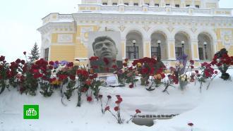 Вроссийских городах проходят акции памяти Бориса Немцова