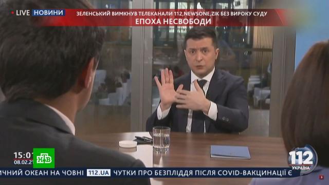 «Репортеры без границ» назвали санкции против каналов на Украине «эскалацией информационной войны».Украина, журналистика, санкции, телевидение.НТВ.Ru: новости, видео, программы телеканала НТВ