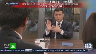 «Репортеры без границ» назвали санкции против каналов на Украине «эскалацией информационной войны»