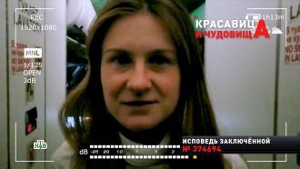 Бутину возвращали вРоссию вусловиях строжайшей секретности.НТВ.Ru: новости, видео, программы телеканала НТВ