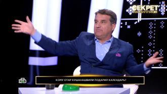 Экс-солистка «Блестящих» до сих пор хранит письма Кушанашвили