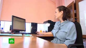 Дискриминация по алфавиту: уральским учителям отказали в субсидиях из-за фамилий
