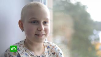 Последний шанс: <nobr>11-летней</nobr> Кире срочно нужна дорогостоящая клеточная терапия